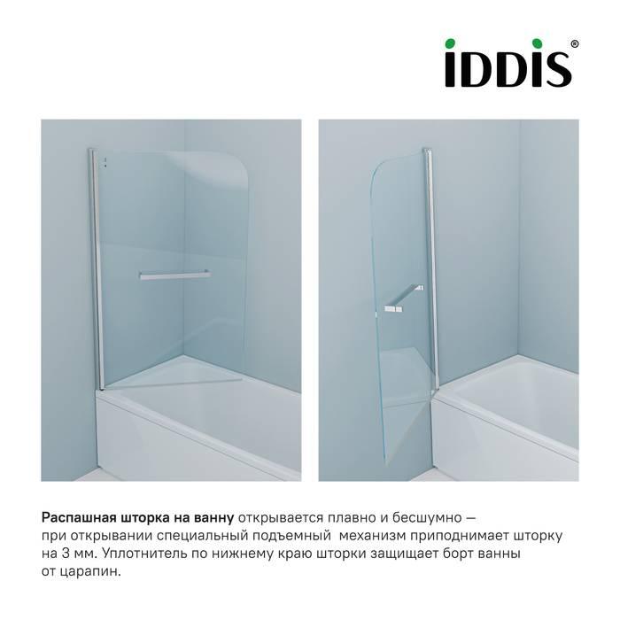 Фото Шторка на ванну, глянцевый алюминиевый профиль 90х140, IDDIS Ray RAY6CS9i90 2