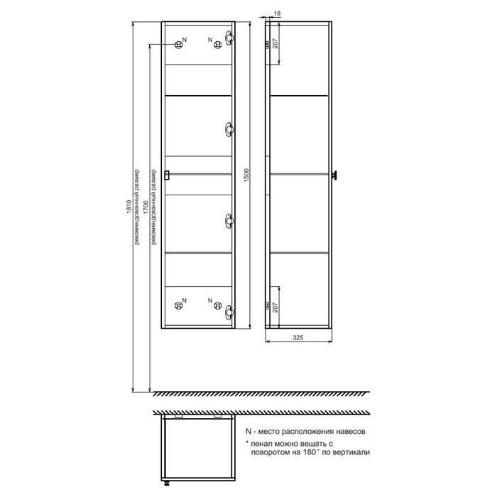 Фото Пенал для ванной комнаты, подвесной, 36 см, IDDIS Rise RIS36W0i97, белый 7