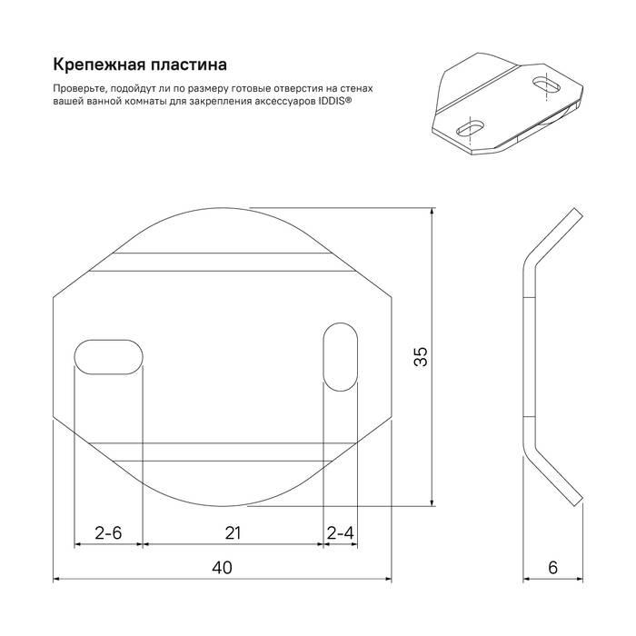 Фото Держатель запасного рулона туалетной бумаги, латунь, IDDIS Edifice EDISBS0i43 4