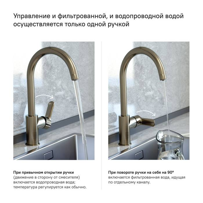 Фото Смеситель для кухни с каналом для фильтрованной воды, IDDIS Cuba CUBBNFJi05, сатин 1