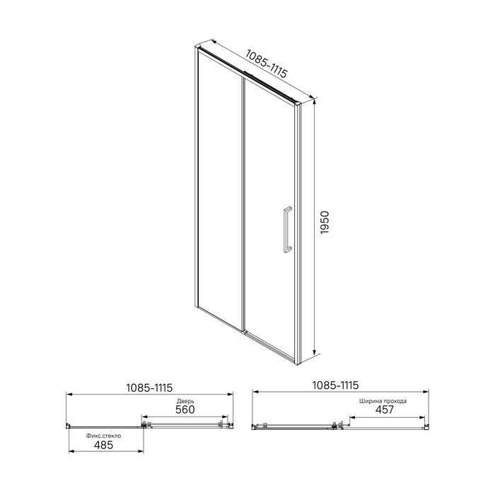 Фото Душевая дверь алюминиевый профиль 110х195 IDDIS Slide SLI6BS1i69, черный 5