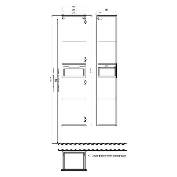 Фото Пенал для ванной комнаты, подвесной, 40 см, IDDIS Mirro MIR4000i97, белый 4