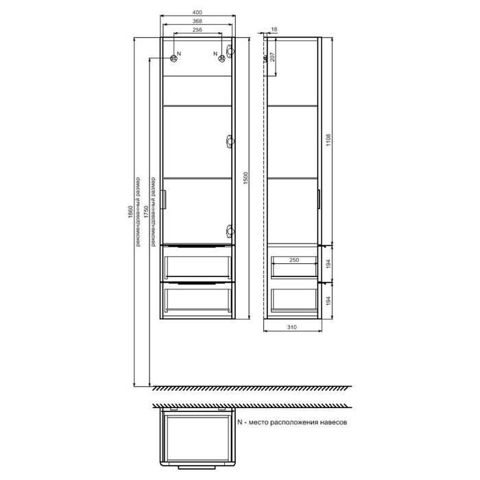 Фото Пенал для ванной комнаты, подвесной, 40 см, IDDIS Calipso CAL4000i97, белый 5
