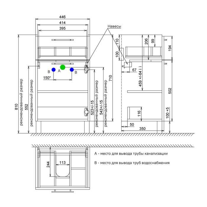 Фото Тумба для ванной комнаты, напольная, 50 см, подходит умывальник 0035000i28 IDDIS Sena SEN50W1i95, белая/под дерево 6