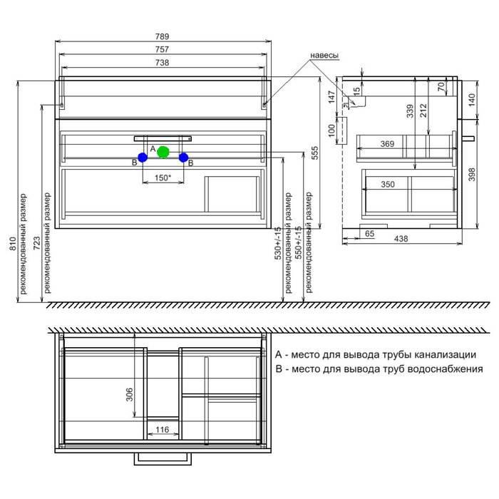 Фото Тумба с умывальником для ванной комнаты, подвесная, 80 см, IDDIS Mirro MIR80W0i95K, белая/под дерево 7