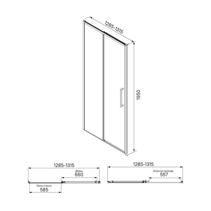 Фото Душевая дверь алюминиевый профиль 130х195 IDDIS Slide SLI6BS3i69, черный 5