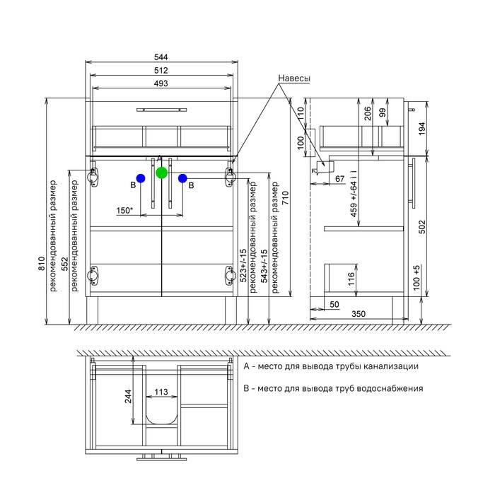Фото Тумба для ванной комнаты, напольная, 60 см, подходит умывальник 0036000i28 IDDIS Sena SEN60W2i95, белая/под дерево 6