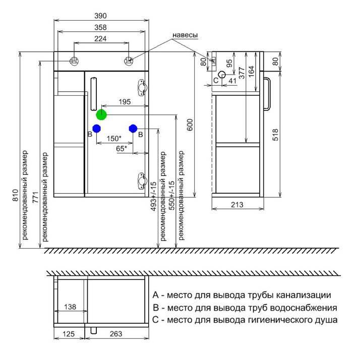 Фото Тумба для ванной комнаты, подвесная, 40 см, подходит умывальник 0014000U28 IDDIS Torr TOR40W1i95, белая 6