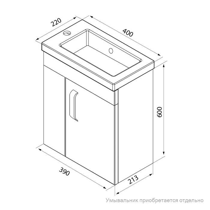 Фото Тумба для ванной комнаты, подвесная, 40 см, подходит умывальник 0014000U28 IDDIS Torr TOR40W1i95, белая 5